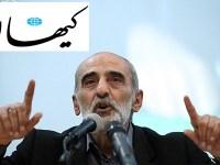 کیهان: آمریکا و اروپا غلط میکنندمیگویند مذاکرات وین، باید از همانجا ادامه یابد