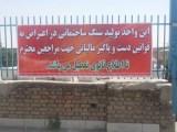 از مجموع ۶ هزار کارخانه سنگ بری در ایران، ۵ هزار و ۵۰۰ کارخانه تعطیل شد