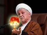 اعتراف بی سابقه هاشمی رفسنجانی به تلاش رژیم برای دستیابی به سلاح هسته ای