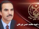 حمله موشکی به لیبرتی – حسن نور علی بیست و چهارمین شهید حمله موشکی در اثر شدت جراحات جان باخت