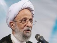 آخوند مصباح یزدی: مسئولین در سخنرانی ها سخن از «سکولاریسم» می کنند