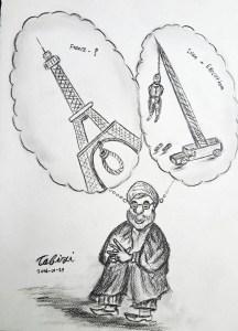 Ali reza 1