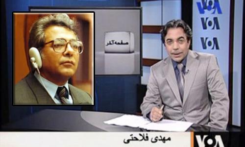 فیلم - صدای آمریکا: اعضای هیئت نمایندگی رژیم در ژنو، قاتلان کاظم رجوی