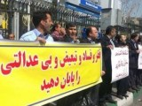 شوراهای اسلامی کار: کارگران آمادۀ اعتصاب و اعتراض علیه دولت روحانی هستند