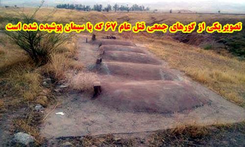 پاسخ شادی صدر به مصطفی تاجزاده جنایتکار در مورد قتل عام 30 هزار زندانی سیاسی در سال 67