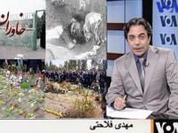 فیلم – صدای آمریکا: سخنان تکاندهنده مهدی خزعلی در مورد قتل عام زندانیان سیاسی در سال 67