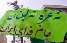 فیلم – تظاهرات ضد حکومتی در پاسارگاد با شعار نه غزه نه لبنان، جانم فدای ایران