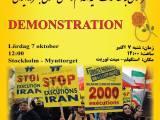 فراخوان به تظاهرات علیه اعدامها و نقض حقوق بشر در ایران – استکهلم