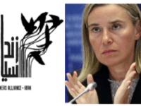 نامه سر گشاده اتحاد زندانیان سیاسی ایران به خانم موگرینی