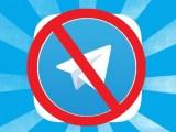 خواست رژیم ، همکاری تلگرام با سانسورچی ها و شکنجه گران