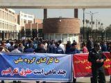 برخوردهای امنیتی و اداری با کارگران معترض گروه ملی فولاد