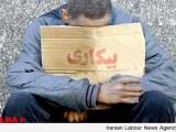 فجایع بیکاری و نداشتن امنیت کاری در استانه روز کارگر