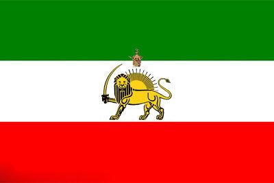 برافراشته شدن پرچم شیروخورشید در مراسمی در آموزش پرورش قائمشهر