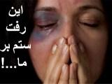 کاوه آل حمودی: این رفت ستم بر ما …!