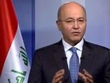 برهم صالح برای معافیت از تحریمهای  آمریکا به واشنگتن میرود