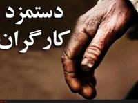 افزایش دوبرابری نرخ بیکاری در استان فارس