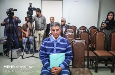 شرکت SCT  در اقلیم کردستان ثبت شده بود  کارش صرافی بود برای دورزدن تحریمها