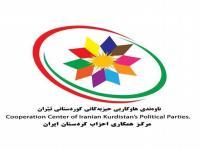 تماس چهار حزب کرد ایرانی با جمهوری اسلامی
