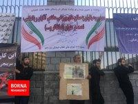 تجمع اعتراضی 50 نفر علیه ورود زنان به ورزشگاه