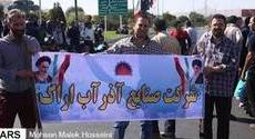 دادستان اراک: دستگیری 21 کارگر آذرآب