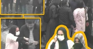 اعتراف رژیم: نقش پررنگ زنان در این قیام