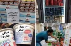 کمپین عراقیِ علیه کالاهای ایرانی: بگذارید بگندند