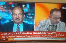 منابع عراقی: «محمد شياع سوداني» گزينه نهايي پارلمان