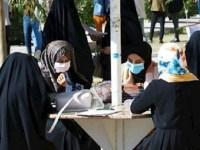 جان باختن بیش از 650 نفر در ایران در اثر کرونا