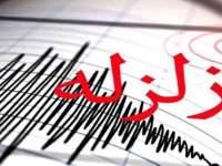 زلزله  ۴.۸ ریشتری حوالی لیردف دراستان هرمزگان را لرزاند