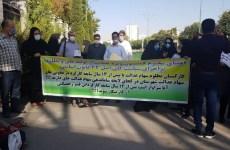 تجمع کارکنان بیکار شده دفاتر سهام عدالت مقابل مجلس رژیم