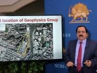 افشای مرکز جدید رژیم آخوندی برای ساختن بمباتمی توسط شورای ملی مقاومت