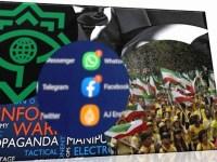 بسیج سایبری رژیم علیه مریم رجوی رسوایی بزرگ رژیم آخوندی