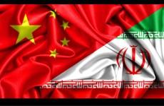 مجلس رژیم: چین 400 میلیارد دلار در ایران سرمایهگذاری میکند