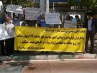 تجمع  و اعتراض کارگران قرارداد موقت مقابل وزارت کار رژیم