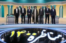 دور سوم و یا اخرین دور مناظره های سیرک نمایشی انتخابات رژیم