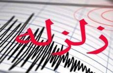 زلزله ۴.۳ ریشتری بندر گناوه را لرزاند
