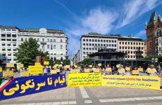 استکهلم: تجمع در حمایت از اعتراضات تشنگان ایران