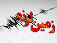 زمین لرزه در خراسان جنوبی و اصفهان