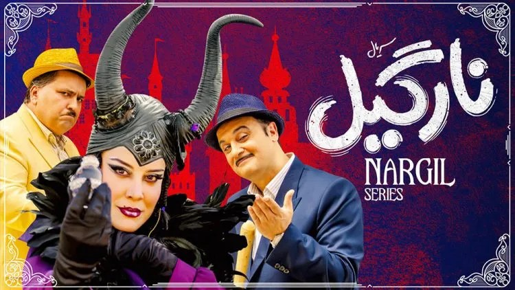 free watch & download best iranian serial on farsiland