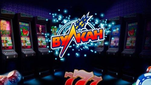 Игровые автоматы казино рояль играть бесплатно казино 777 бонус 777 рублей