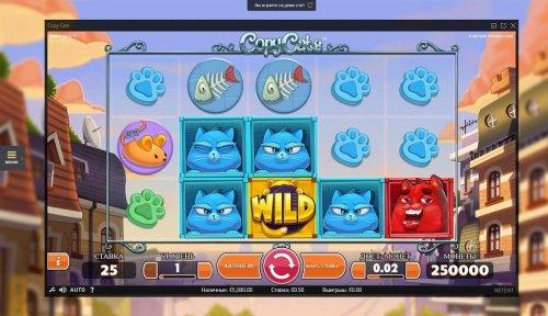 Интернет казино реально обыграть