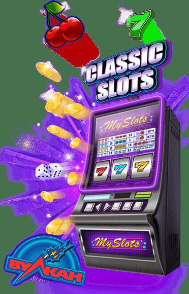 Мульти бонусные слоты онлайн играть в казино европейскую рулетку на деньги