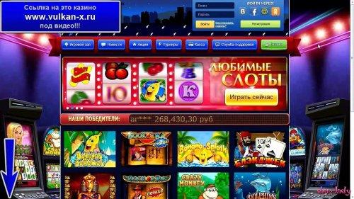 Игровые автоматы ричи club играть бесплатно автомат игровой i aztec gold