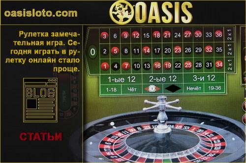 Онлайн казино ставки в рублях online casino deposit with paypal