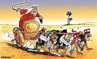 Sabir Nazar Cartoon 13