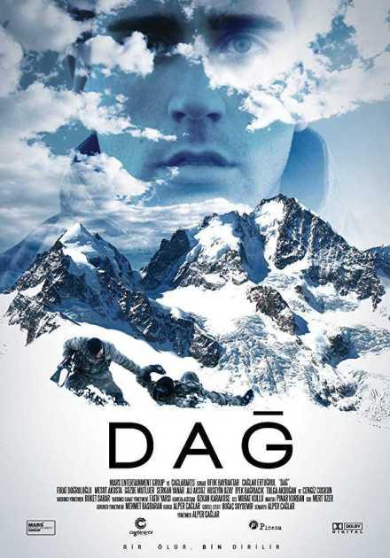 فيلم Dag 2012 مترجم