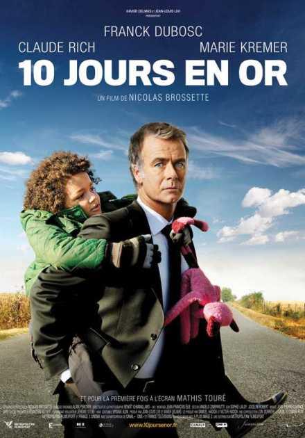 فيلم 10 jours en or 2012 مترجم