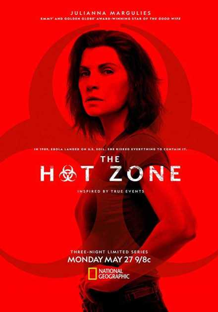مسلسل The Hot Zone