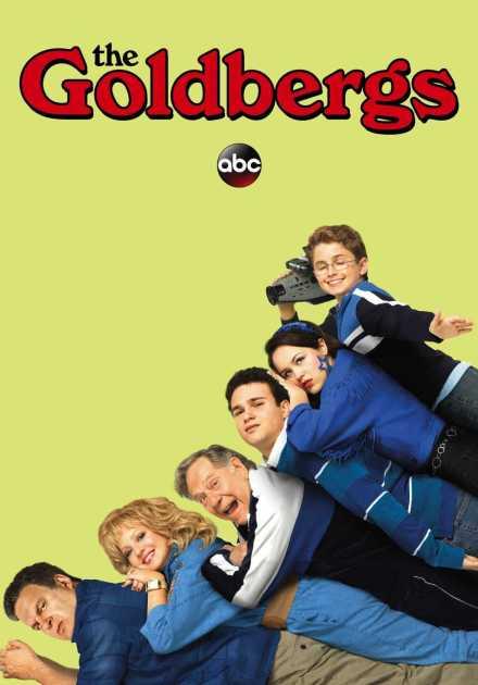مسلسل The Goldbergs الموسم الثالث