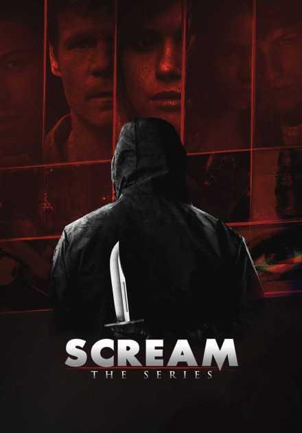 مسلسل Scream الموسم الاول